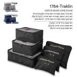 1764-Traklin